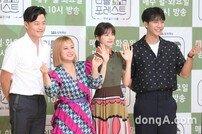 [DA:현장] 예능神 이승기→박나래 첫 월화 예능 '리틀 포레스트', 목표는 9.9% (종합)