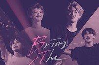 [DA:현장] '브링 더 소울' 화려함 뒤에 숨겨졌던 방탄소년단의 '피·땀·눈물'
