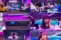 위키미키, 썸머 크러쉬 매력 대방출…'티키타카(99%)' MV 티저 공개