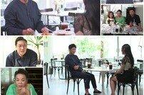 [DA:클립] '최고의 한방' 장동민, 첼리스트와 소개팅…시작부터 핑크빛