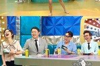 """[DA:클립] '라스' 김규리 """"배우 은퇴 고민, 새 분야 전향 계획도"""""""