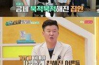 [DA:클립] '신션한 남편' 홍록기vs김아린, 어른들 앞에서 부부싸움