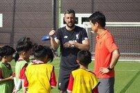 리버풀 FC 아카데미, 미국 무대로 韓 유소년 유망주 육성 계획