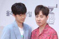 """[DA:현장] """"ITZY 놀러오세요"""" '아이돌다방' 아이돌 맞춤 힐링 예능 (종합)"""