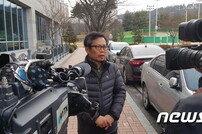 이상희 아들 사망사건 가해자, 9년 만에 유죄…'그알' 재조명