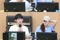 "[DA:리뷰] '컬투쇼' 김고은♥정해인 ""'음악앨범' 500만 넘으면 재출연"" (종합)"