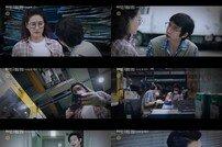 [DA:클립] '닥터탐정' 박진희-봉태규 잡복 수사…노동자 부부로 변신