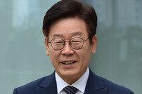 """[종합] 이재명 징역구형, 檢 """"유권자에 거짓말""""vs이재명 """"일할 기회 달라"""""""