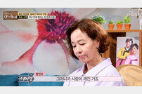 """[DA:클립] 이미영 전영록 이혼 재조명…이미영 """"전영록과 서로 사랑 깨져"""""""