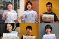 [DA:박스] '봉오동 전투' 개봉 9일 만에 300만 돌파…'국제시장'보다 빨라