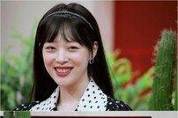 """[DA:클립] '악플의 밤' 설리, 존박에 마이웨이 팁 """"눈치 보지 않는 것"""""""