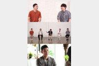 [DA:클립] '연못남', 유민상-장동민-남창희-박형근, 핼퍼 여신과 첫만남