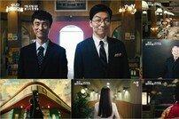 [DA:클립] '천리마마트' 바보점장 이동휘X천재사장 김병철, 1차 티저 공개