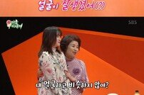 [DA:리뷰] '미우새' 구혜선, 스페셜 MC 등장…안재현 언급 無+분량 축소(종합)