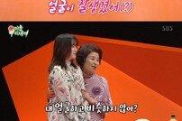 [DA:리뷰] '미우새' 구혜선, 안재현 無언급→사실상 통편집 굴욕 (종합)