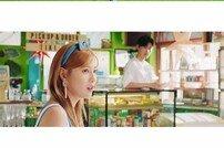 '솔로 데뷔' 에이핑크 오하영, MV 티저 공개…청량+달콤 퍼포먼스 예고