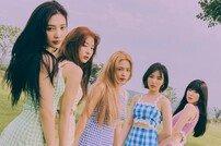 '컴백 D-1' 레드벨벳, 오늘(19일) '음파음파' MV 선공개