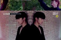 엑스원 데뷔 리얼리티, Mnet 'X1 FLASH' 22일 첫 방송 [공식]