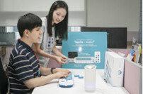 SKT '누구' 기반 '점자학습 시스템' 공급