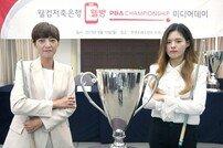 [포토] 임정숙-서한솔 'LPBA 우승을 향해'