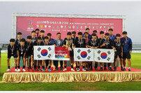 성남FC U-15, '2019 제주국제유스축구대회' 준우승