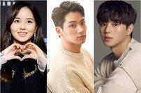 "[DA:현장] 김소현·정가람·송강 '좋아하면 울리는', 만찢 싱크로율 ""원작 이상"" (종합)"