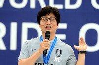 AGAIN 2019…'폴란드 4강 신화' 정정용, U-20 대표팀 전담 계약