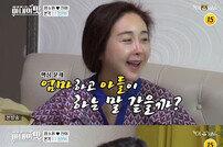"""[DA:리뷰] """"함소원♥진화, 엄마와 아들 같다…조심하라""""←오은영 일침"""