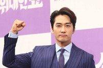 """'위대한 쇼' 송승헌의 고백 """"최근 몇 년 사이 연기에 재미 느껴"""""""