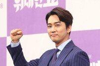 송승헌, '위대한 쇼'로 영광 재현한다