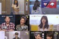 '러브캐처2' 선남선녀 10인 첫 만남 공개→머니캐처는 몇 명?