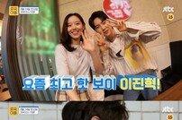 '프로듀스X101' 이진혁, '혼족어플' 출격…매운맛 챌린지