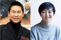 신동엽·선혜윤 부부, '공부가 머니?'로 뭉쳤다…22일 첫방송 [공식]