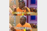 """조나단 불매운동 """"日망언 후 불매운동, 속옷 韓브랜드로 교체"""""""