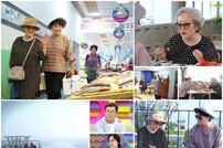 '모던패밀리', 김영옥·박원숙이 추억하는 故김자옥·김영애