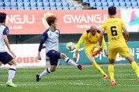 광주FC, 천적 대전 상대로 구단 역사상 최다승점 달성 도전