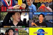 무속인 전영주, 두 번째 유튜브 채널 '유니보살 스튜디오' 론칭