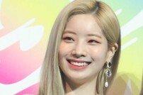 [2019 소리바다어워즈]트와이스 다현, 볼매 미소