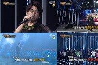 "[DA:클립] '쇼미8' 측 ""지난 시즌 뛰어 넘는 레전드 무대 쏟아질 것"""