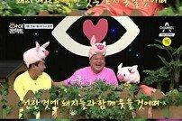 """'아이콘택트' 노사연, 스페셜 MC로 출격…""""손수건 준비하세요"""""""