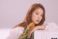 """'연플리' 이유진 """"상대역 박정우, 이성 느낌 NO…가족 같아"""" [화보]"""