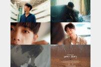 김용국, 타이틀곡은 '내버려둬'…MV 티저 공개