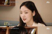 """'비긴어게인3' 김고은X정해인 등장 """"애청자, 실수할까봐 걱정"""""""