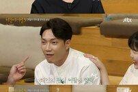 """'비긴어게인3' 정해인 """"애창곡은 이문세·김광석 노래, 김필 팬♥"""""""