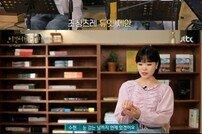 """'비긴어게인3' 정해인X이수현 듀엣곡 연습 """"쑥스럽지만 기회 잡아야해"""""""