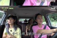 """'삼시세끼' 염정아, 방탄소년단 팬심 폭발 """"안무 멋있지? 말해뭐해!"""""""
