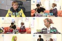 '나혼자산다' 박나래, 디제잉 끼 폭발…대상 예약한 '저세상 텐션'