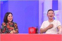 '당나귀 귀' 허재X현주엽 머리에 '해바라기 꽃이 피었습니다!'