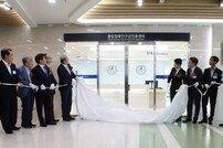 서울대치과병원 '중앙장애인구강진료센터' 개소