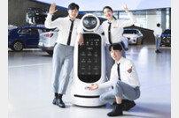 현대자동차, 현대 모터스튜디오 고양서 안내로봇 서비스 개시
